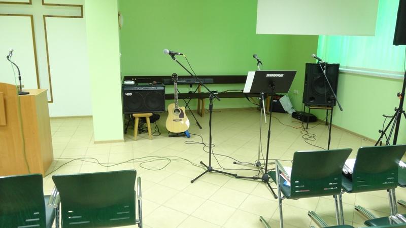 Widok sali - część muzyczna